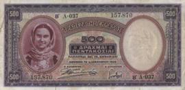 Griekenland P109.b 500 ΔΡΑΧΜΑΙ / Drachmes / Drachmai 1939