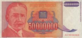 Joegoslavië P123 50.000.000 Dinars 1993
