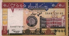 Soedan P62.a 2.000 Dinars 2002/AH1422