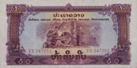 Laos P22.b 50 Kip 1968-79 (No date)