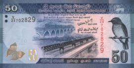 Sri Lanka P124.a1 50 Rupees 2010