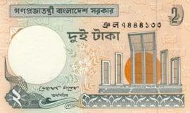 Bangladesh P6C.r 2 Taka 1989 (No Date)