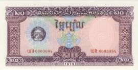 Cambodja P31 20 Riels 1979 UNC