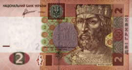 Oekraïne P117.c 2 Hryvni 2011