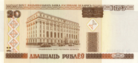 Belarus P24 20 Rublei 2000 NBRB B24b