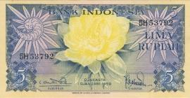 Republiek Indonesië H258.c: 5 Rupiah 1959