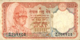 Nepal P32.a 20 Rupees 1982-85