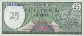 Suriname P127 ELM.S8050 B513b 25 Gulden 1985
