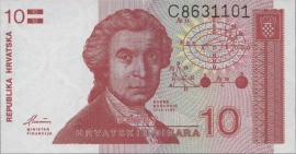 Kroatië P18.a 10 Dinara 1991 UNC