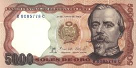 Peru P117.c 5.000 Soles de Oro 1985
