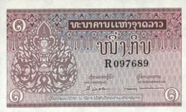 Laos P8.b 1 Kip 1962 (No date)