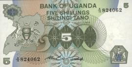 Oeganda P15 5 Shillings 1982 (No date)