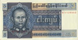Birma P57 5 Kyats 1973 (No date)