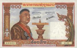 Laos P6 100 Kip 1957 (No date)