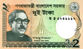 Bangladesh P52.e 2 Taka 2011-18