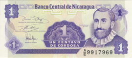 Nicaragua P167 B461a 1 Centavo ND (1990)