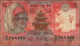 Nepal P30.c 5 Rupees 1987 (No Date)