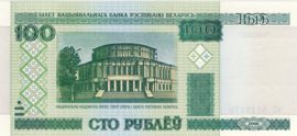 Belarus P26 100 Rublei 2000 NBRB B26a1
