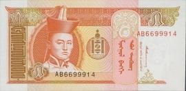 Mongolië P53 5 Tugrik 1993