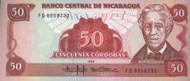 Nicaragua P153 50 Córdobas 1985