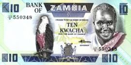 Zambia P26.e 10 Kwacha 1980-88 (No date)