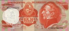 Uruguay P53.b 10.000 Pesos 1973 (No date)