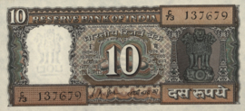 India P69.a 10 Rupees 1969-70 (No date)