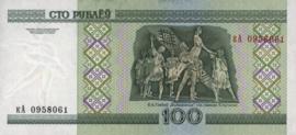Belarus (Wit Rusland) P26.b 100 Rublei 2000