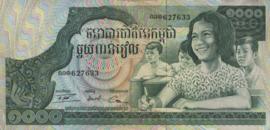 Cambodja P17 1.000 Riels 1973 (No Date)