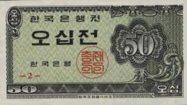 Korea (Zuid)  50 Jeon 1962 P29