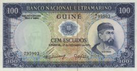 Portugees Guinea (Ultramarino) P45 100 Escudos 1971
