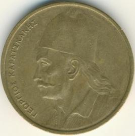 Griekenland 2 Drachmai/Drachmes KM117/KM130