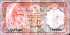Nepal P38a.b 20 Rupees 1987 (No Date)