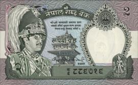 Nepal P29.a/Adhikary 2 Rupees 1981 (No date)