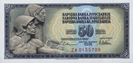 Joegoslavië P89.b.R 50 Dinara 1978-81