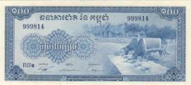 Cambodja P13.b 100 Riels 1970 (No Date)