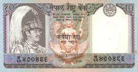 Nepal P31.a 10 Rupees 1985 (No date)