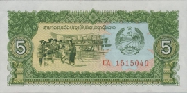 Laos P26.a 5 Kip ND (1979)
