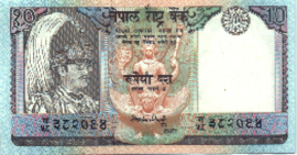 Nepal P31.b 10 Rupees 1985 (No date)
