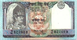 Nepal P31.b 10 Rupees 1985 (No date)