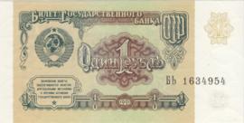 Rusland P237 1 Ruble 1991