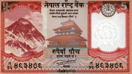 Nepal P76.a 5 Rupees 2017