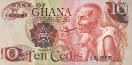Ghana P16.f 10 Cedis 1973-78