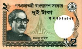 Bangladesh P52.c 2 Taka 2011-18