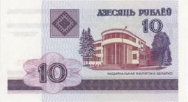 Belarus P23a 10 Rublei 2000 NBRB B23a