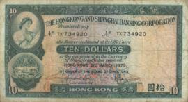 Hong Kong P182.h 10 Dollar 1979