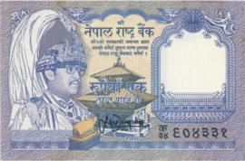Nepal P37 1 Rupee ND (1993) B240b