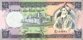 Syrië P102.e 25 Pounds 1991