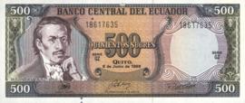 Ecuador P124A.a 500 Sucres 1988