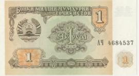 Tadzjikistan P1.a 1 Ruble 1994